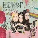 Be Bop - Special Day